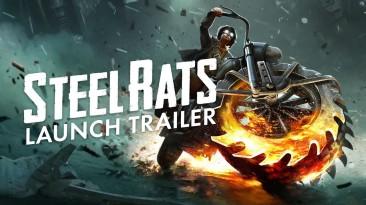 Steel Rats: Трейнер/Trainer (+4) [1.0] {Abolfazl.k}