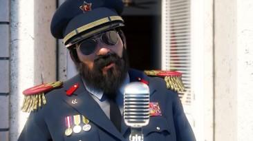 Дополнение Lobbyistico для Tropico 6 теперь доступно на PlayStation 4 и Xbox One