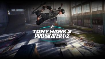 Tony Hawk's Pro Skater 1 + 2 получила обновление для нового поколения консолей