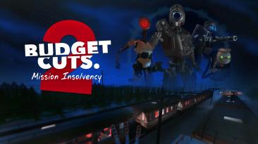 Состоялся релиз Budget Cuts 2: Mission Insolvency