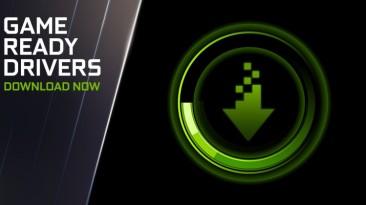 NVIDIA выпустила драйверер GeForce 466.79 hotfix