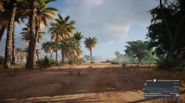 Тест производительности\benchmark Assassin's Creed Origins GTX 1080 Ti