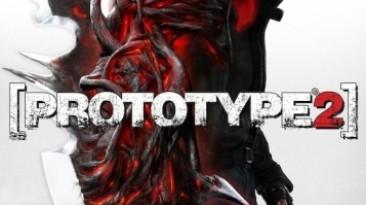 Prototype 2: Сохранение/SaveGame (Игра пройдена на 100%) [1.0] {GRIZZLY/PlayGround.ru}