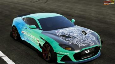 """CarX Drift Racing Online """"Mod Aston Martin DBS Superleggera 19 """""""