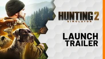 Hunting Simulator 2 теперь доступна на PS4 и Xbox One