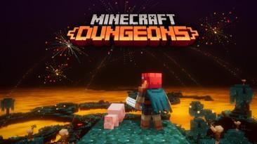Аудитория Minecraft Dungeons достигла 10 миллионов человек