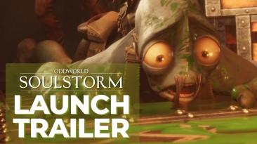 Состоялся релиз Oddworld: Soulstorm с новым трейлером