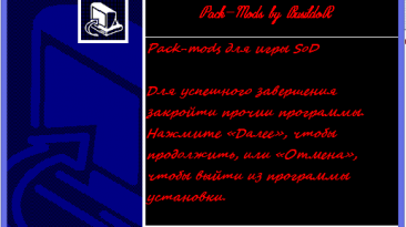 """State of Decay """"Pack-Mods"""""""