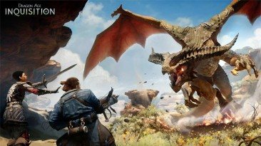 Dragon Age: Inquisition появилась в системе EA Access