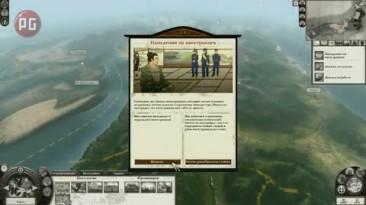 Видеообзор - Total War: Shogun 2 - Fall of the Samurai