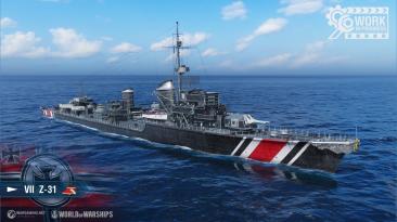 Немецкие эсминцы и новый режим в World of Warships 0.10.3