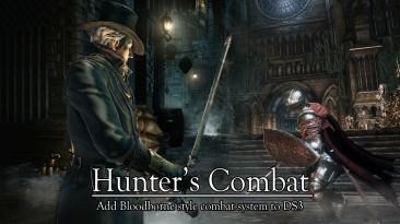 """Dark Souls 3 """"Оружие и геймплей из Bloodborne"""""""