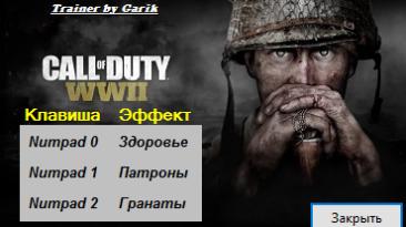 Call of Duty: WWII: Трейнер/Trainer (+3) [1.1] {Garik}