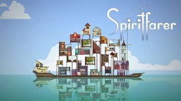 Spiritfarer получила обновление 1.2 - в игру добавили русский язык и исправили множество мелких ошибок