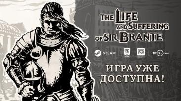 "Состоялся релиз текстовой RPG ""The Life and Suffering of Sir Brante"""