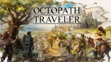 Русификатор (текст) Octopath Traveler - для Switch-версии