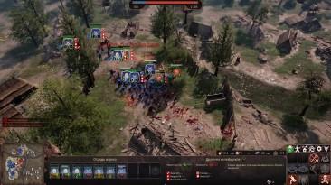 Ancestors Legacy - игра за славян в режиме схватка