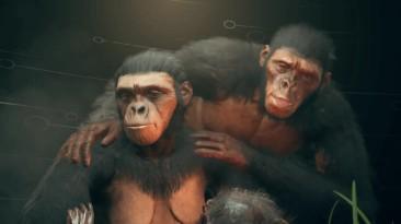 Ancestors: The Humankind Odyssey - Альфа-самец и его наследники!