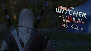 "The Witcher ""Набор мечей из Ведьмак 3"""