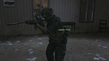 "Call of Duty 4: Modern Warfare ""Арабский Спецназ"""