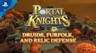 Portal Knights получил обновление с друидами