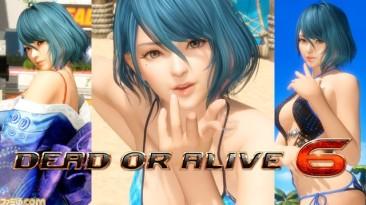 Скриншоты и геймплей Тамаки - нового бойца Dead or Alive 6