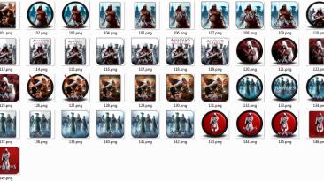 "Assassin's Creed: Brotherhood ""Иконки"""