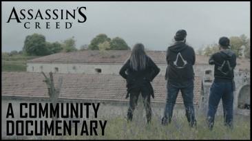 Ubisoft выпустила документальный фильм про сообщество Assassin's Creed
