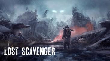Lost Scavenger - о переноске вещей и порче продуктов