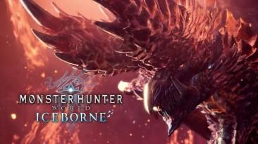 Обновление 4 для Monster Hunter World: Iceborne выйдет 9 июля