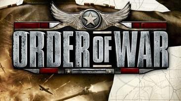 Order of War: Трейнер (+7) [DX9+DX10 STEAM PATCH #1] {CH}