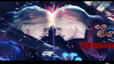 Devil May Cry 4: сохранение (100% пройдено) [PS3/EU/US/JP]