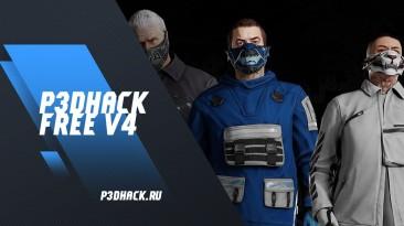 Payday 2: P3DHack Free v4.04