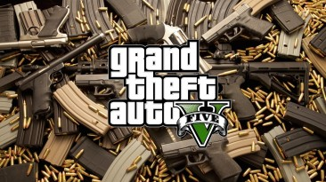 "Grand Theft Auto 5 ""Gun Sounds Overhaul"""