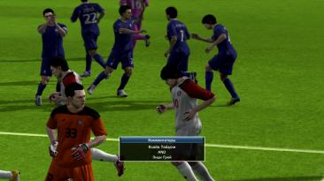 """FIFA 10 """"Чемпионат Кыргызстана"""""""