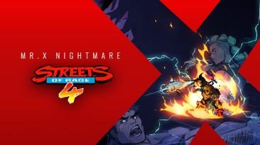 Видео: Макс Тандер - один из играбельных героев DLC для Streets of Rage 4