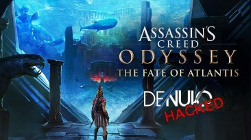 0xEMPRESS взломал Assassin's Creed: Odyssey - The Fate of Atlantis