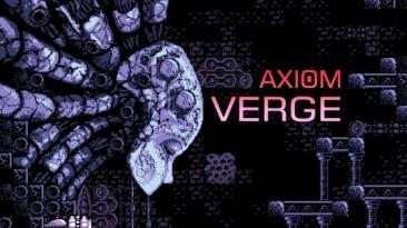 В Axiom Verge на Wii U могла появиться Самус Аран
