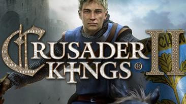 Crusader Kings 2: Трейнер/Trainer (+13) [UPD: 22.08.2019] {MrAntiFun / WeMod}