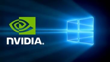Nvidia откажется от поддержки драйверов для Windows 7 и Windows 8 в октябре