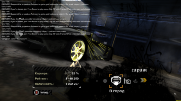 """Need for Speed: Most Wanted """"Русский язык для MW Online"""""""