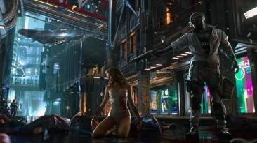 Акции CD Projekt рухнули после удаления Cyberpunk 2077 из PlayStation Store