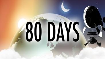 Приключенческая игра 80 Days выйдет на Switch