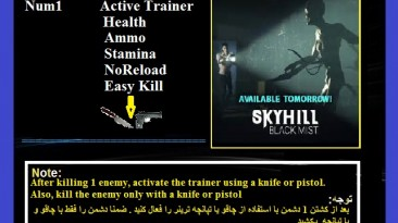 Skyhill: Black Mist: Трейнер/Trainer (+5) [1.0] {Abolfazl.k}