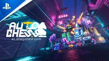 Стала известна дата выхода Auto Chess на PlayStation 4