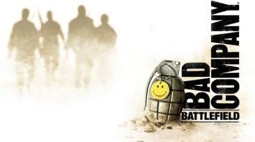 20th Century Fox планирует снять сериал по Battlefield: Bad Company.