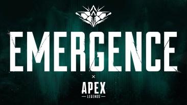 """Геймплейный трейлер Apex Legends - """"Перерождение"""""""