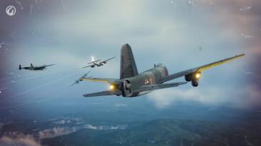 World of Warplanes - Новые бомбардировщики: Классический немецкий дизайн!