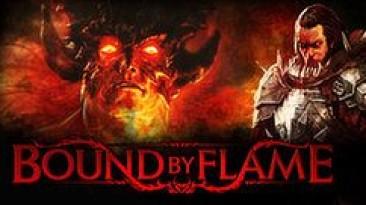 Bound by Flame выйдет с русскими субтитрами