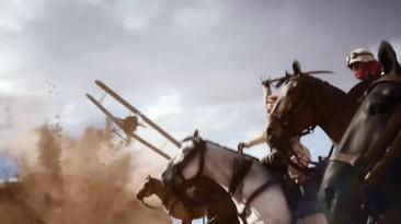 Офис Activision во время анонса Battlefield 1 выглядел примерно так